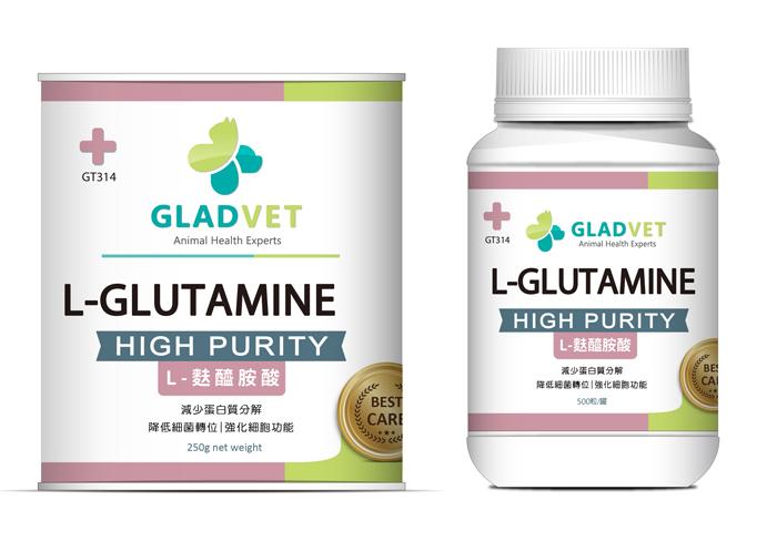 L-GLUTAMINE , L-麩醯胺酸(粉劑/膠囊)