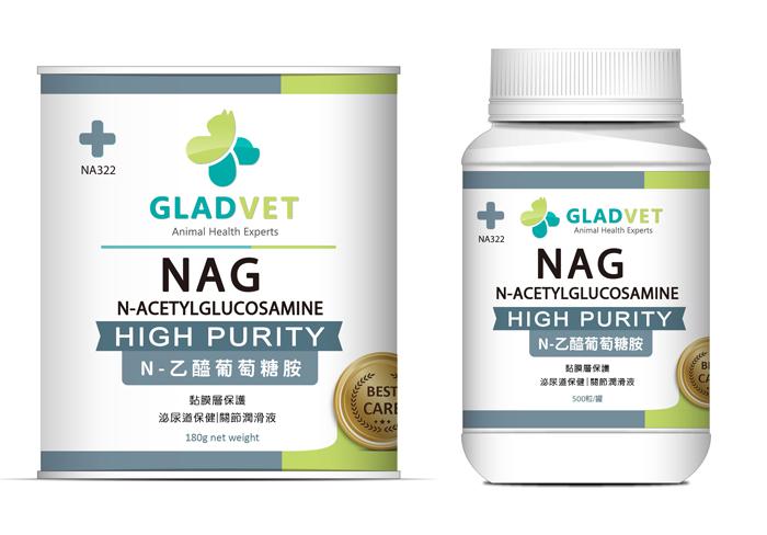 N-ACETYLGLUCOSAMINE , N-乙醯葡萄糖胺(粉劑/膠囊)