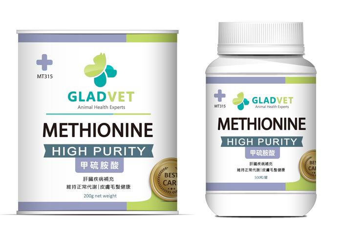 METHIONINE , 甲硫胺酸(粉劑/膠囊)