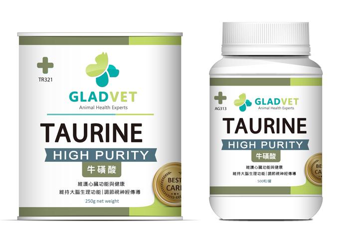 TAURINE ,牛磺酸(粉劑/膠囊)