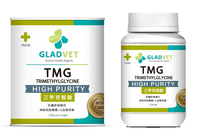 TRIMETHYLGLYCINE , 三甲甘胺酸(粉劑/膠囊)