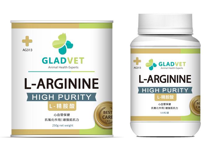 L-ARGININE , L-精胺酸(粉劑/膠囊)