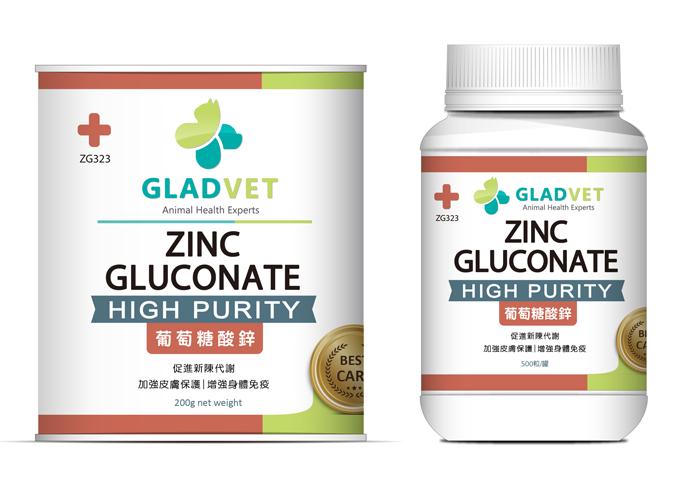 ZINC GLUCONATE , 葡萄糖酸鋅(粉劑/膠囊)