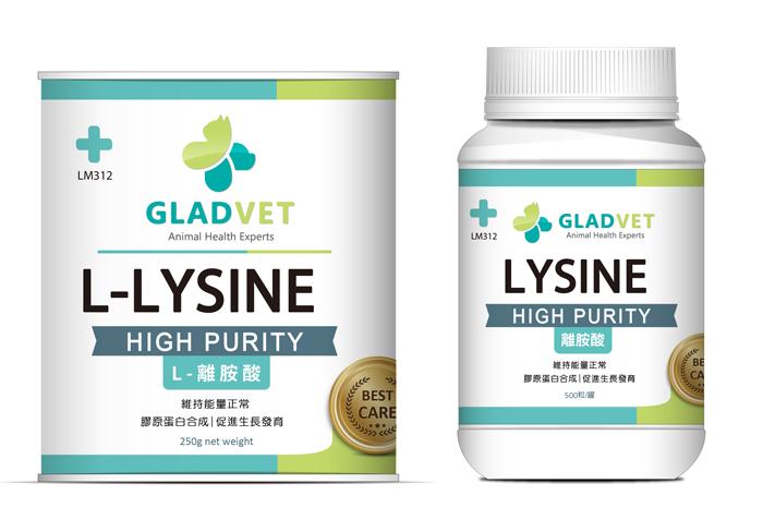 L-LYSINE , L-離胺酸 (粉劑/膠囊)