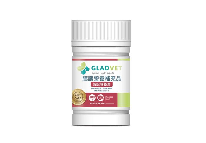 GLADVET 胰臟營養補充品-綜合營養素-粉體