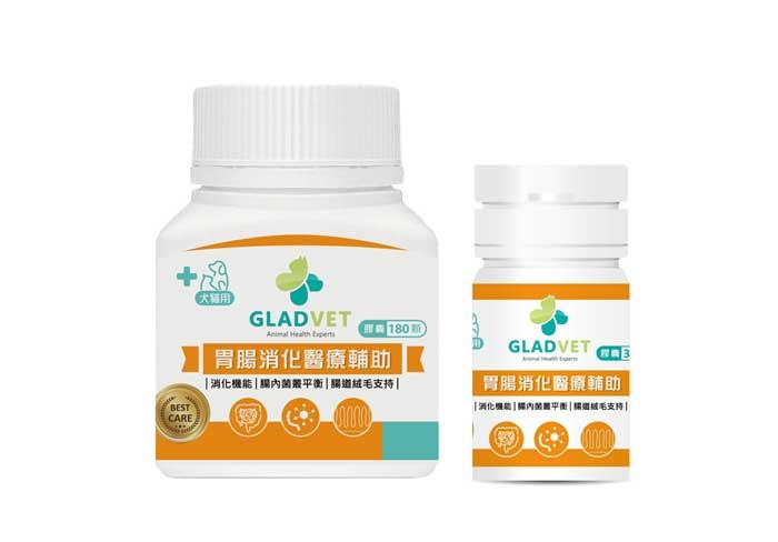胃腸消化-醫療輔助營養品