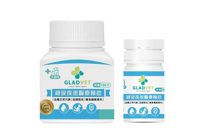糖尿疾患-醫療輔助營養品
