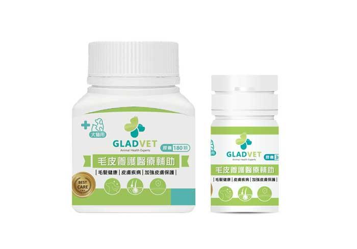 毛皮養護-醫療輔助營養品