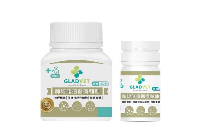 神經修復-醫療輔助營養品