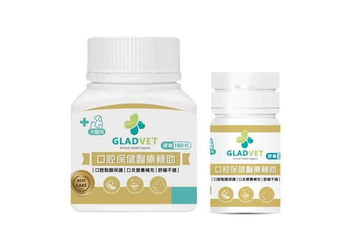 口腔保健-醫療輔助營養品
